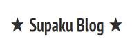 Supaku Blog