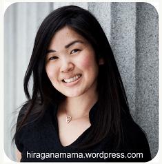 Hiraganamama
